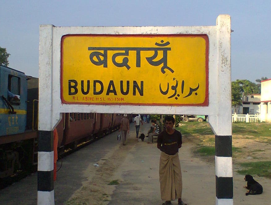 Sex clinic in Budaun