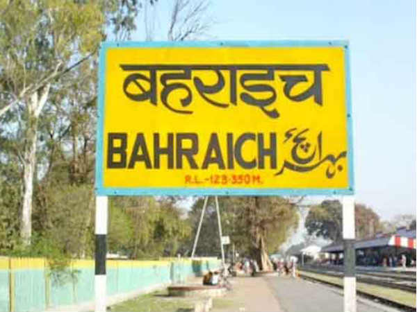 Sex clinic in Bahraich