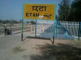 Sex clinic in Etah