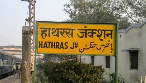 Sex clinic in Hathras