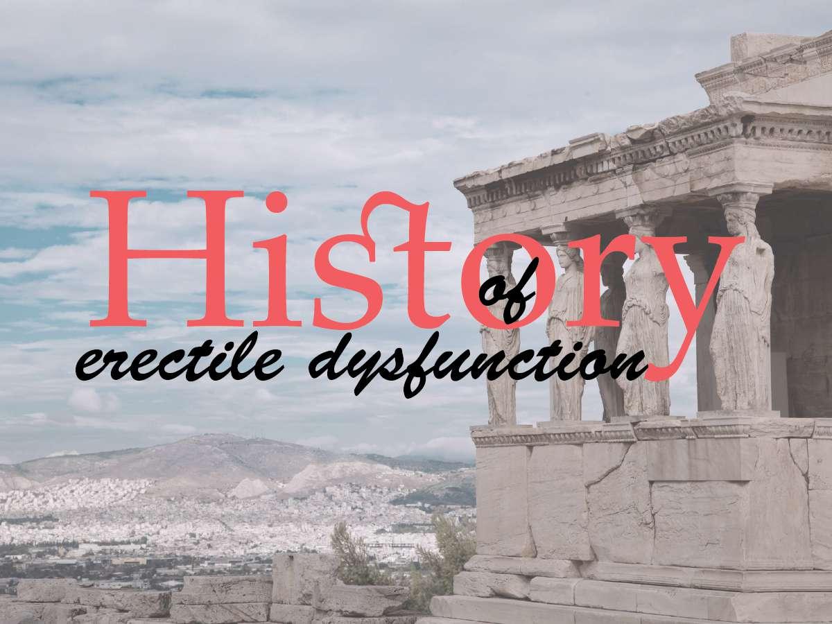 नपुंसकता का इतिहास